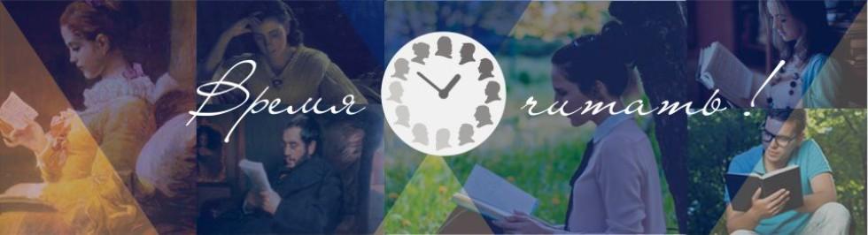 Портал КФУ \ Сведения об образовательной организации \ Структура КФУ \ Вспомогательные подразделения \ Научная библиотека им. Н.И. Лобачевского