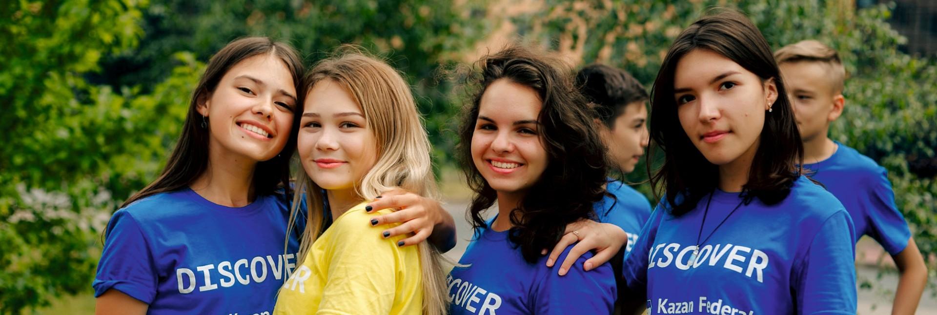Лето в английском лагере 'Discover' при КФУ