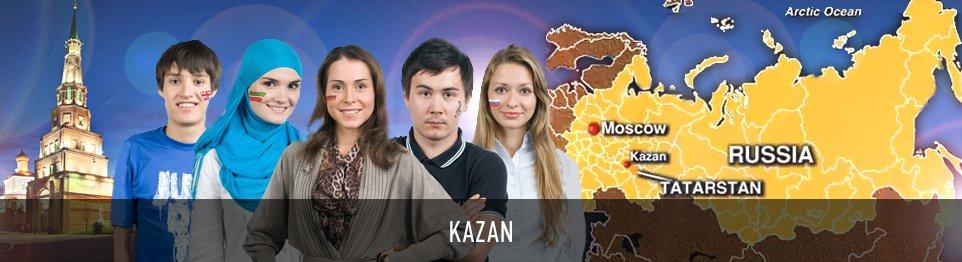 Портал КФУ \ On Campus \ Kazan