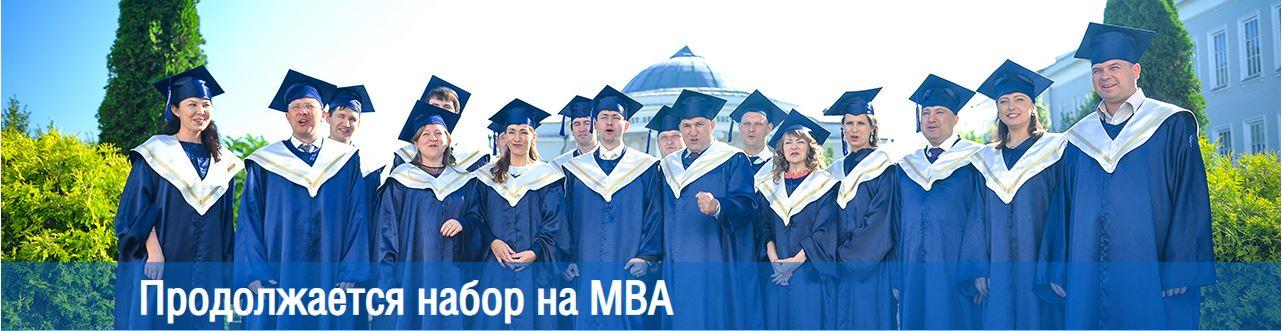 Портал КФУ \ Образование \ Высшая школа бизнеса