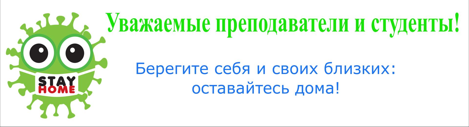 Портал КФУ \ Образование \ Институт математики и механики им. Н.И. Лобачевского