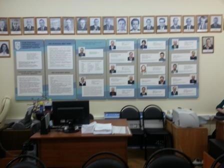 Президиум профкома ,Председатели комиссий