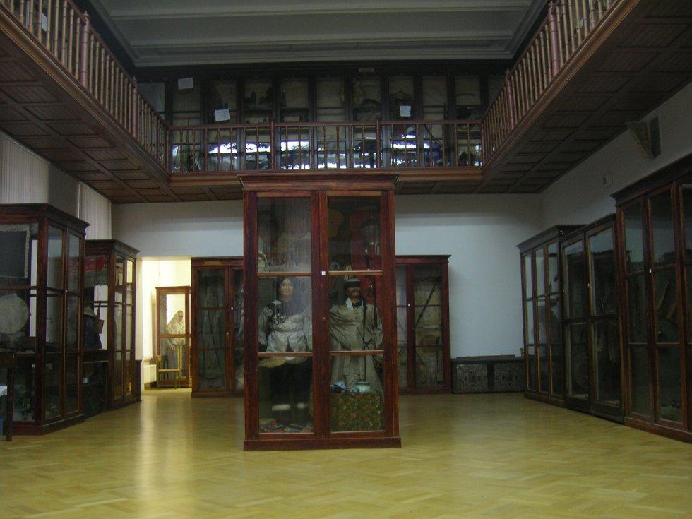 Этнографический музей ,музей, этнография, Казань