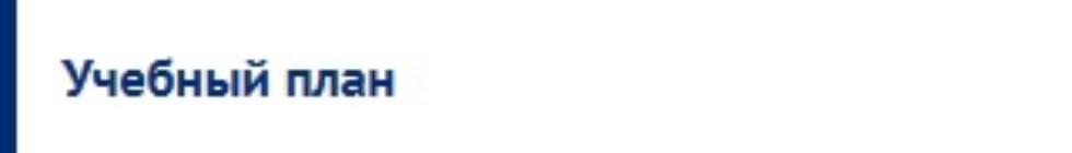 ПОРТАЛ КФУ \ Образование \ Институт геологии и нефтегазовых технологий \ Учебный процесс \ Магистратура \ Комплексный анализ данных в нефтяной геологии (Complex data analysis in Petroleum geosciences)