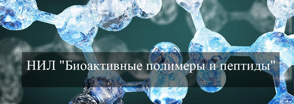 Портал КФУ \ Приоритетные направления/САЕ  \ Лаборатории \ САЕ
