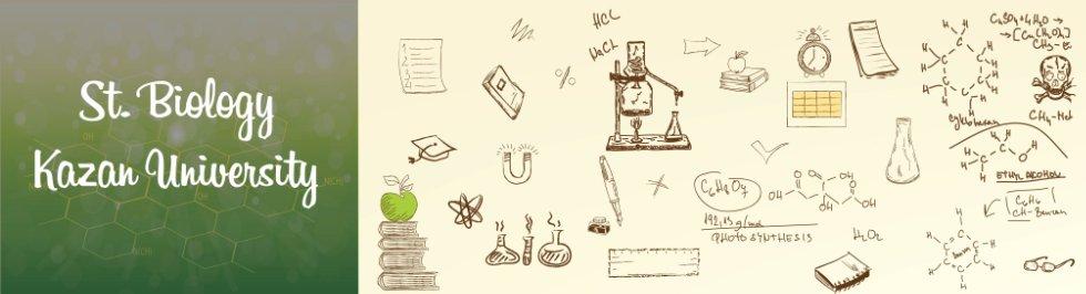 Портал КФУ \ Образование \ Институт фундаментальной медицины и биологии \ ЦЕНТР НАУЧНОЙ ДЕЯТЕЛЬНОСТИ И АСПИРАНТУРЫ \ Научно-исследовательские лаборатории и центры \ Структурная биология