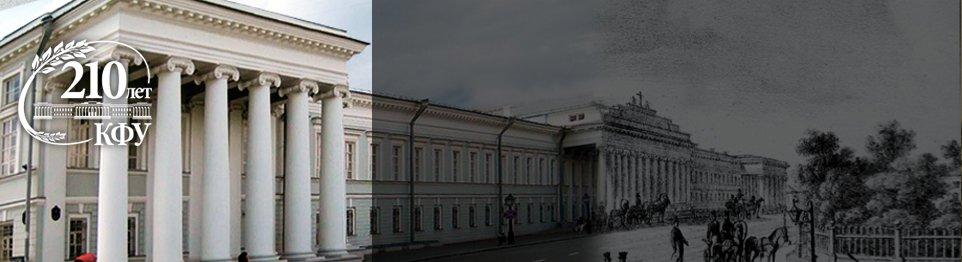 Нашей Alma mater - 210 лет!