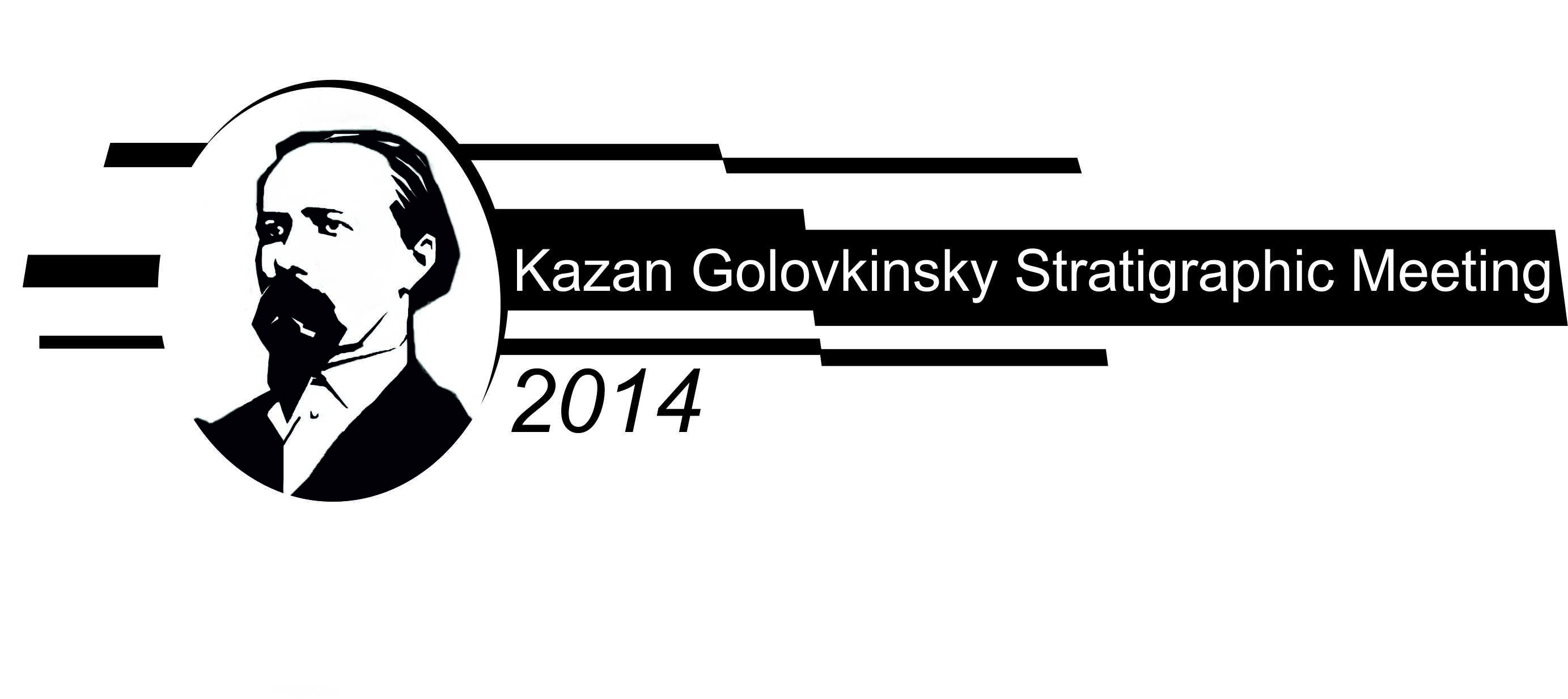 ПОРТАЛ КФУ \ Academic Units \ Natural Sciences \ Institute of Geology and Petroleum Technologies \ Kazan Golovkinsky Stratigraphic Meeting \ About Nikolay A. Golovkinsky