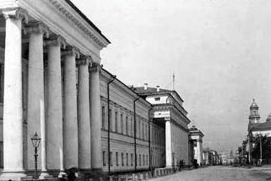 ЭКОНОМИЧЕСКИЕ НАУКИ В КАЗАНСКОМ УНИВЕРСИТЕТЕ (1804-1917)