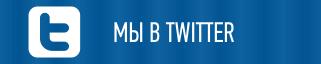ПОРТАЛ КФУ \ Образование \ Набережночелнинский институт \ Студентам
