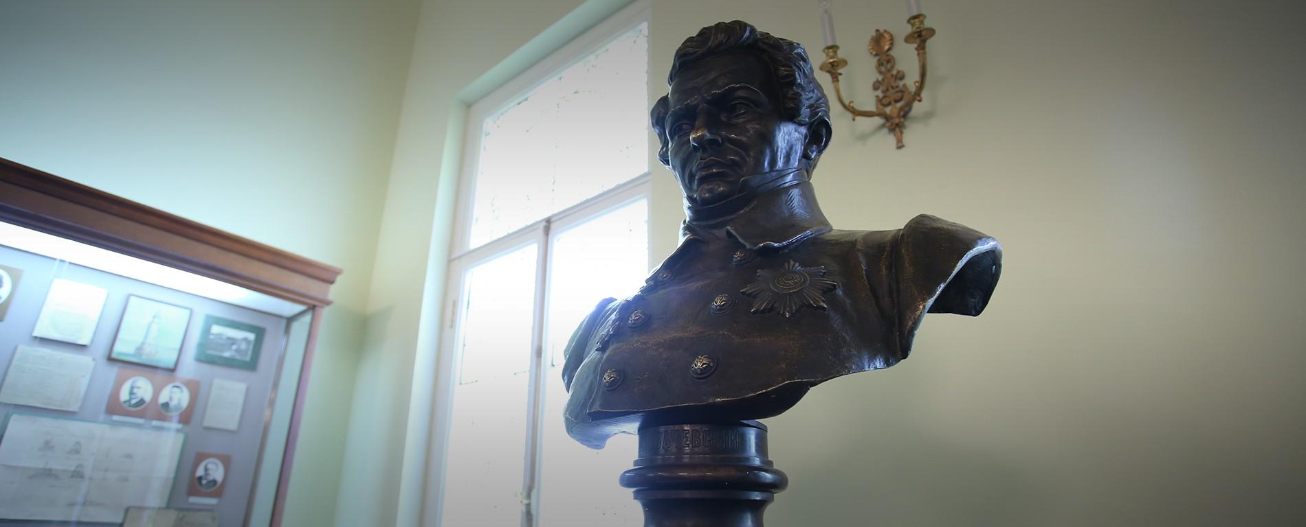 Медаль и премия им. Н.И. Лобачевского