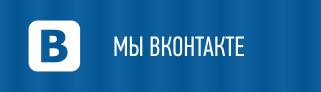 ПОРТАЛ КФУ \ Образование \ Институт математики и механики им. Н.И. Лобачевского \ Выпускникам и работодателям