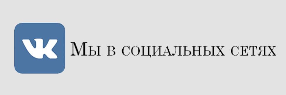 ПОРТАЛ КФУ \ Образование \ Институт геологии и нефтегазовых технологий \ Выпускникам