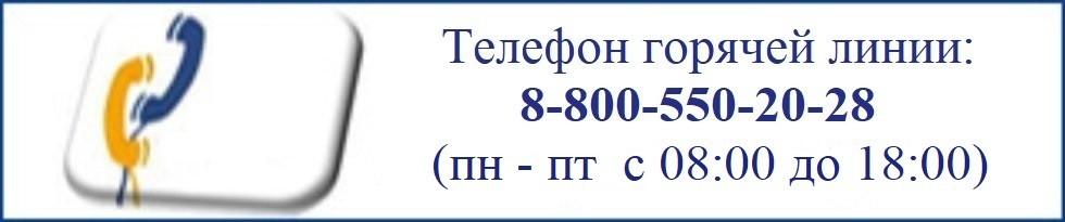 ПОРТАЛ КФУ \ Образование \ Высшая школа государственного и муниципального управления \ Мобильное приложение