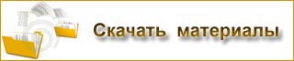 ПОРТАЛ КФУ \ Образование \ Высшая школа государственного и муниципального управления \ Программы повышения квалификации \ Программы 2016 года