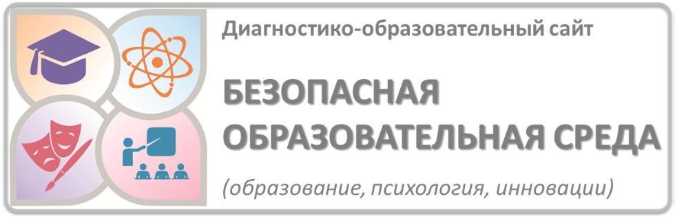 ПОРТАЛ КФУ \ Образование \ Институт психологии и образования \ Структура института \ Кафедры \ Кафедра дошкольного и начального образования
