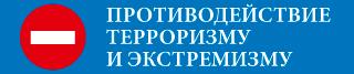 ПОРТАЛ КФУ \ Образование \ Елабужский институт КФУ \ Студенческая жизнь
