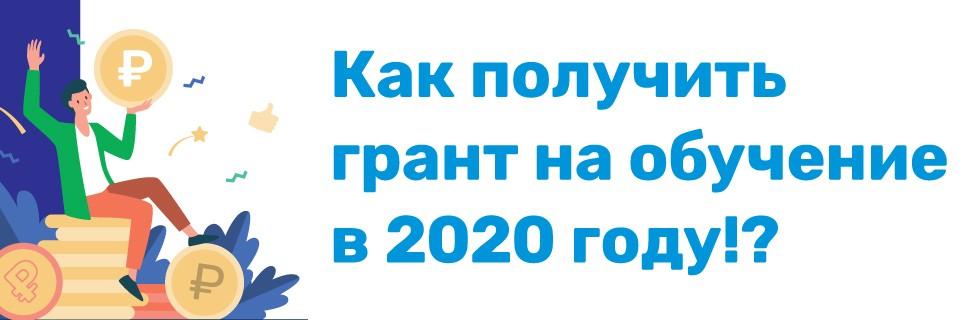 ПОРТАЛ КФУ \ Образование \ Высшая школа информационных технологий и интеллектуальных систем \ Поступление в бакалавриат 2020