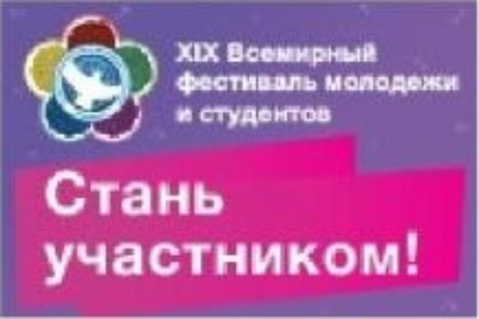 ПОРТАЛ КФУ \ Образование \ Институт вычислительной математики и информационных технологий (ВМиИТ-ВМК)