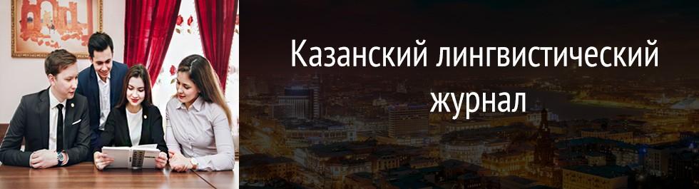 Портал КФУ \ Образование \ Институт международных отношений \ Научно-исследовательская работа