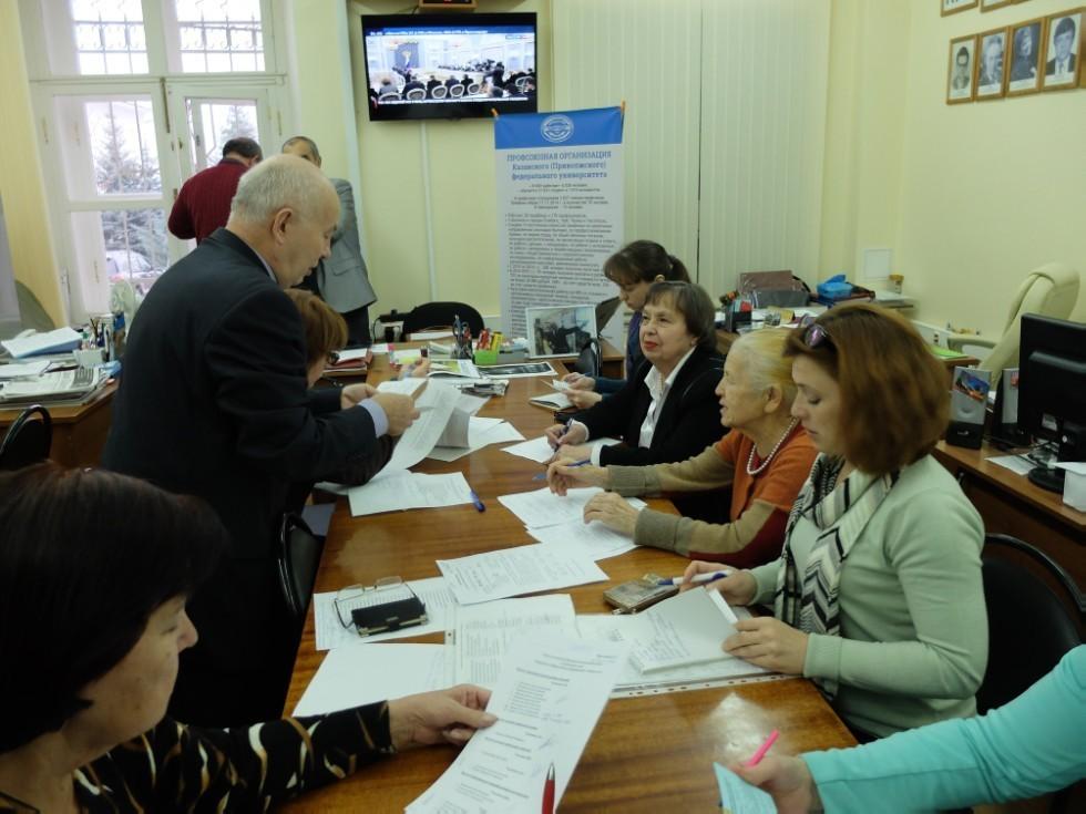 План работы Совета ветеранов (пенсионеров) КФУ на сентябрь 2019 года ,Совет ветеранов