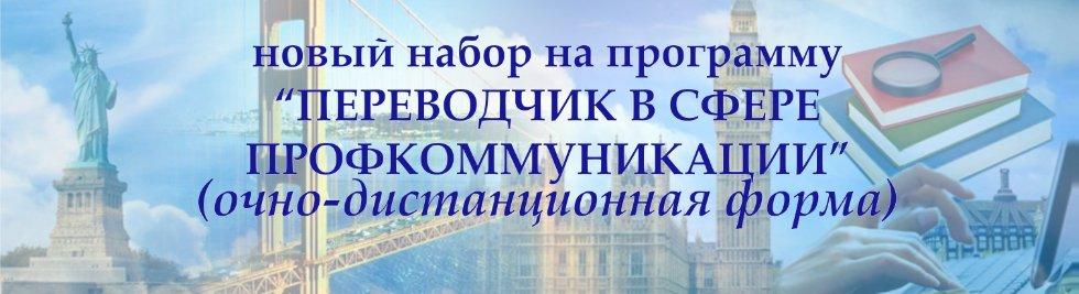 Портал КФУ \ Образование \ Институт непрерывного образования \ Структура \ Учебный центр