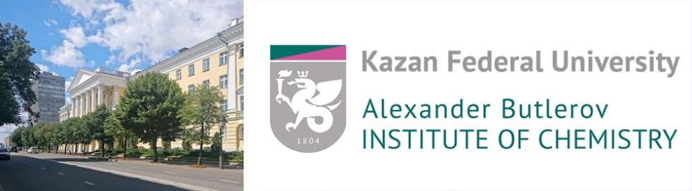 Портал КФУ \ Academic Units \ Natural Sciences \ Alexander Butlerov Institute of Chemistry