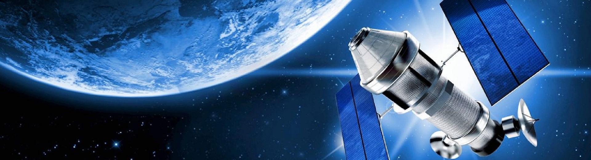 Портал КФУ \ Образование \ Институт физики \ Абитуриенту \ Направления обучения \ Геодезия и дистанционное зондирование