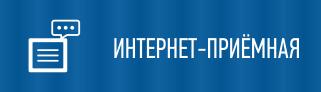 ПОРТАЛ КФУ \ Образование \ Высшая школа информационных технологий и интеллектуальных систем