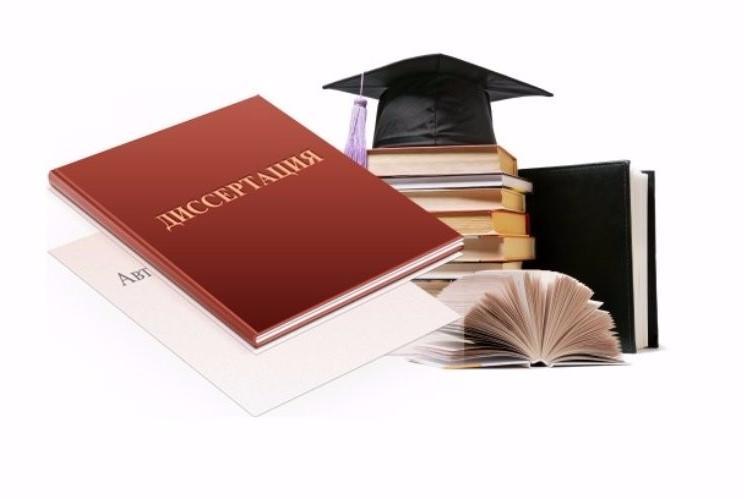 Состав совета ,состав, совет, психология