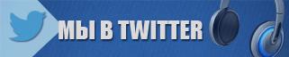 ПОРТАЛ КФУ \ Образование \ Набережночелнинский институт \ Отделения \ Социально-гуманитарное отделение \ Кафедра массовых коммуникаций \ Учебная телерадиостудия \ Радио УРа \ О радио