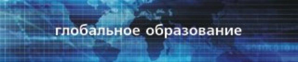 ПОРТАЛ КФУ \ Образование \ Елабужский институт КФУ \ Сведения об образовательной организации