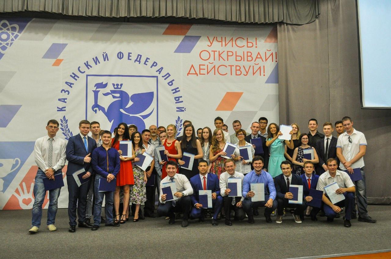 Бакалавры 2016 ,ВКР 2016, кафедра радиоэлектроники