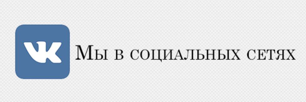 ПОРТАЛ КФУ \ Образование \ Институт геологии и нефтегазовых технологий