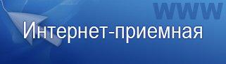 ПОРТАЛ КФУ \ Образование \ Довузовское образование в КФУ \ Учебно-методический центр тестирования и подготовки к ЕГЭ и ГИА