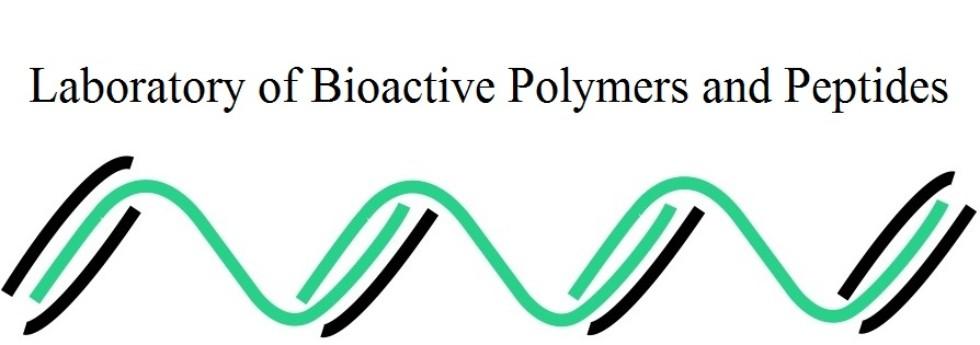 ПОРТАЛ КФУ \ Strategic Units \ Laboratories - StrAU 7P translational medicine \ Bioactive Polymers and Peptides