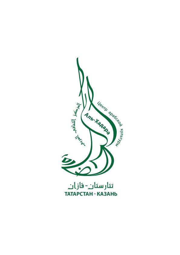 Сайт Центра арабской культуры 'Аль-Хадара'