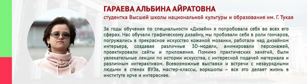 Портал КФУ \ Образование \ Институт филологии и межкультурной коммуникации \ Абитуриенту ИФМК