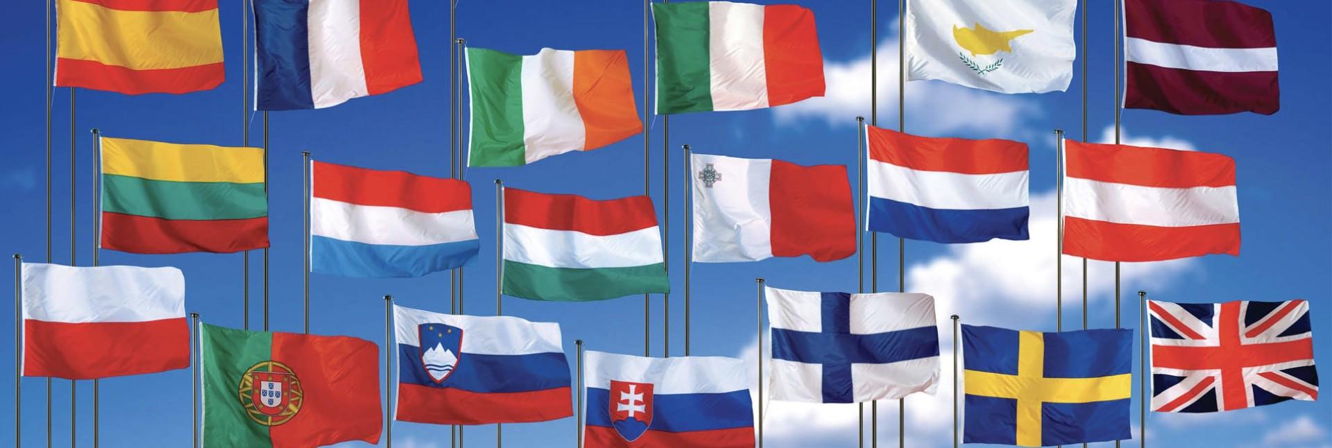 26 сентября - Европейский день языков в КФУ