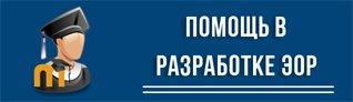 ПОРТАЛ КФУ \ Сотруднику