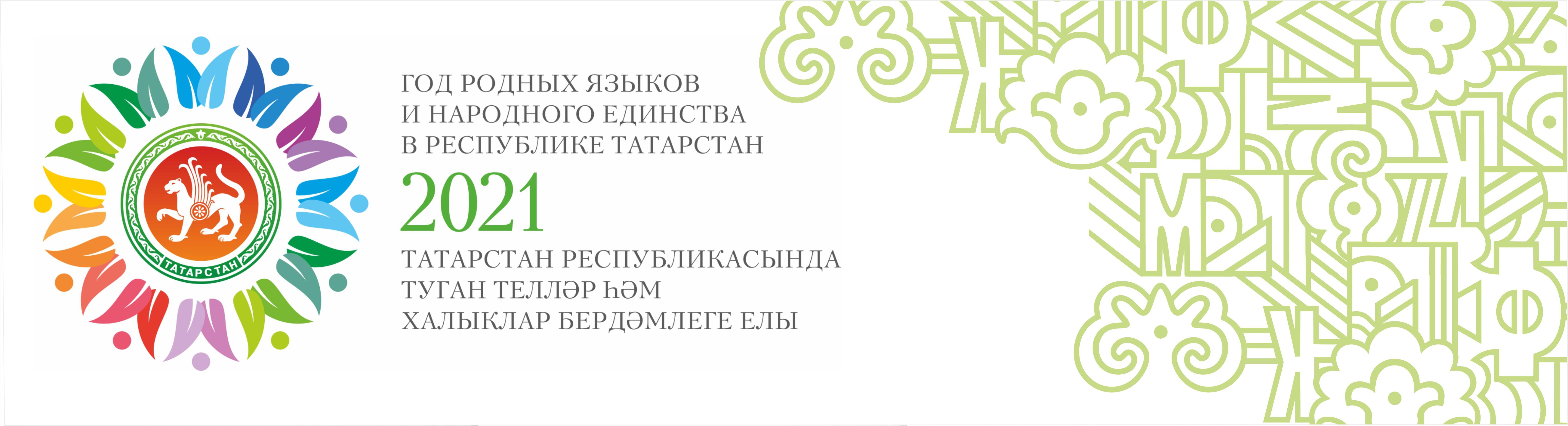 Портал КФУ \ Образование \ Институт филологии и межкультурной коммуникации