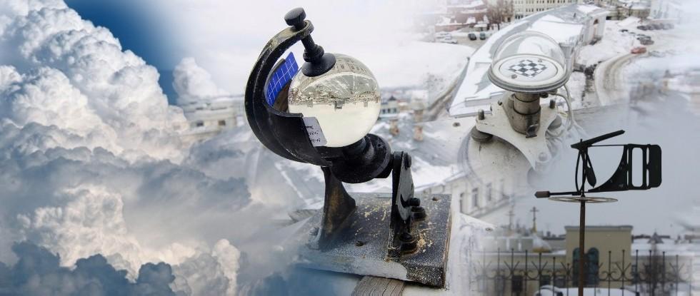 Метеорологическая обсерватория ,обсерватория, метеорологическая, наблюдения, погода