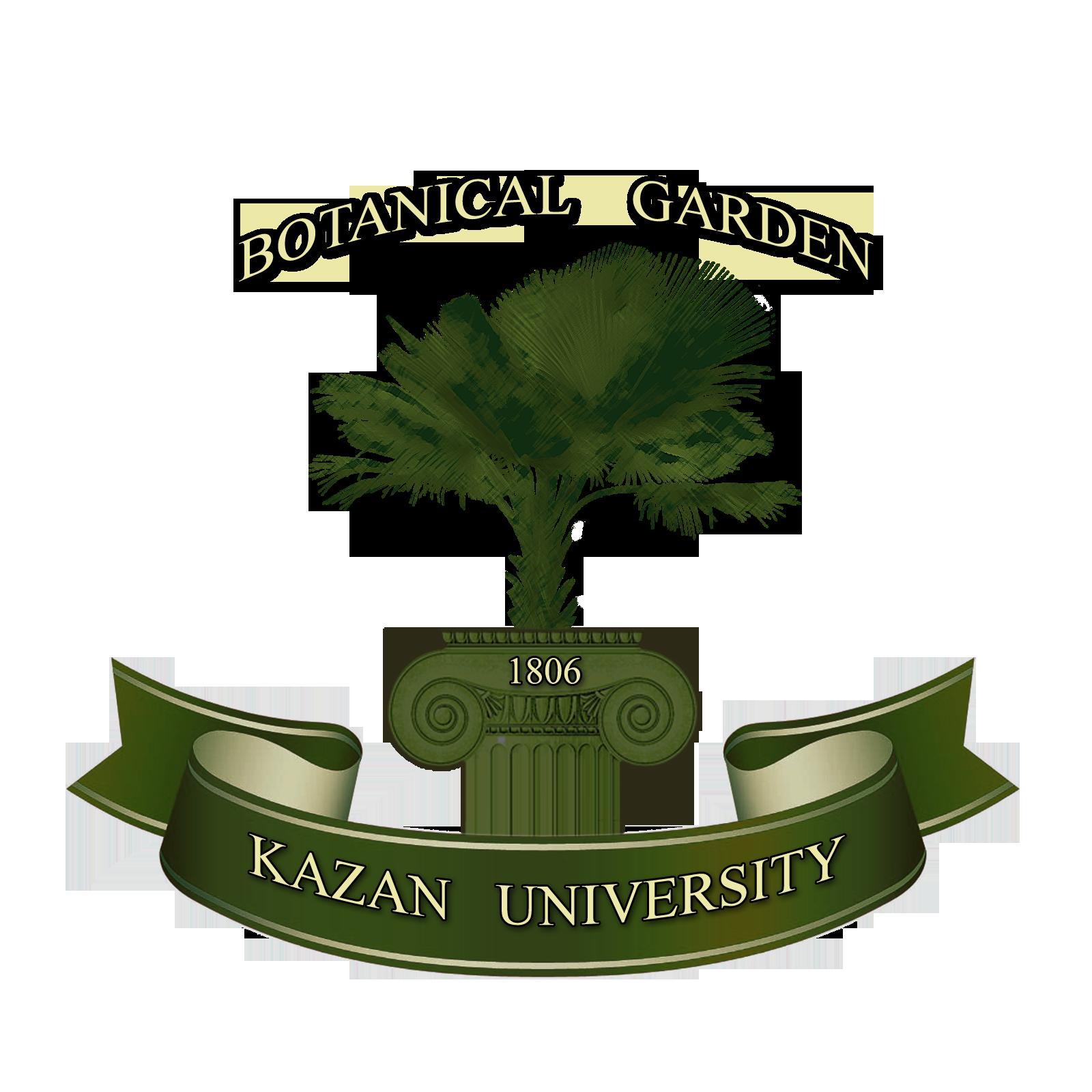 ПОРТАЛ КФУ \ Образование \ Институт фундаментальной медицины и биологии \ О нас \ Другие подразделения Института \ Ботанический сад