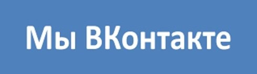 ПОРТАЛ КФУ \ Образование \ Институт международных отношений \ Студенческая жизнь