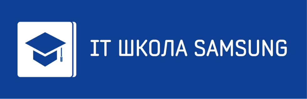 ПОРТАЛ КФУ \ Образование \ IT-лицей КФУ \ IT-направление