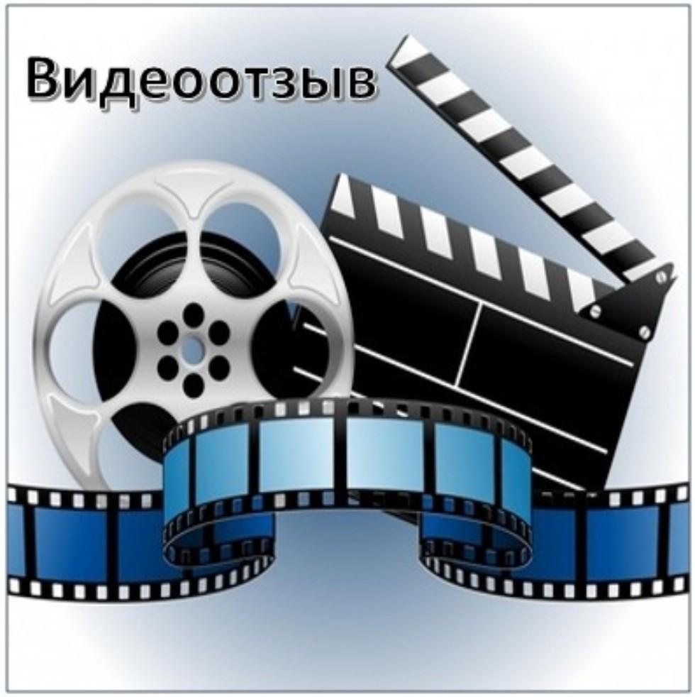 Видеоотзывы слушателей ,видеоотзывы о работе НОЦ 'Практической психологии'
