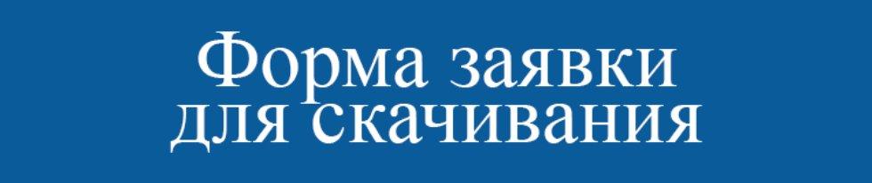 ПОРТАЛ КФУ \ Образование \ Институт геологии и нефтегазовых технологий \ День карьеры 2015