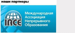 ПОРТАЛ КФУ \ Образование \ Институт передовых образовательных технологий \ Центр корпоративного обучения