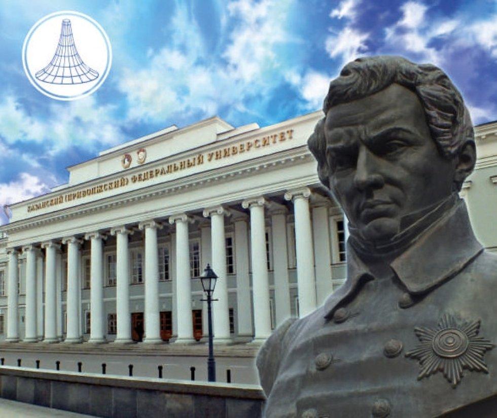 Открытая Поволжская математическая олимпиада ,математическая олимпиада, Лобачевский, 1 декабря