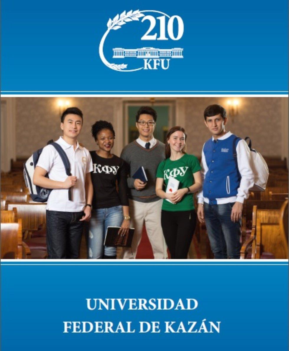 ПОРТАЛ КФУ \ Página inicial \ Sobre la Universidad